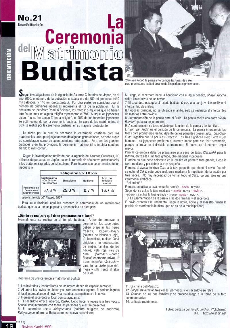 Matrimonio Budista : 仏前結婚式 曹洞宗 貞昌院 teishoin temple